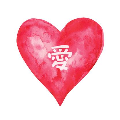 愛は寛容であり、愛は親切です。...