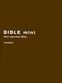 mini_bible